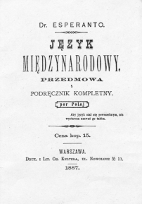 Unua_libro_pl